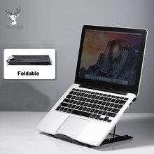 Регулируемая высота подставка для ноутбука складной портативный
