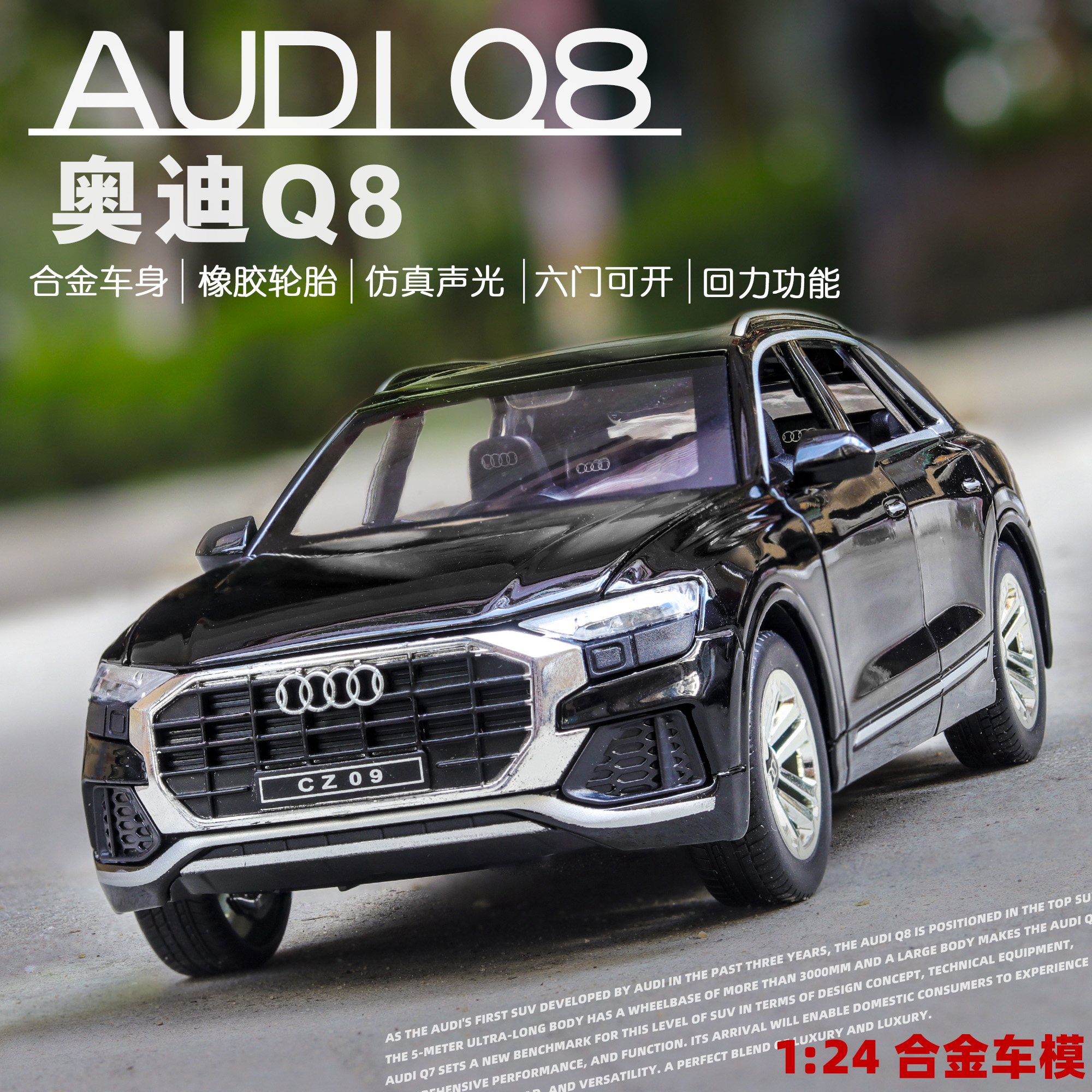 Audi Q8 with Sound and Lights Model Car 32