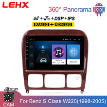 2DIN Android 9.0 2GB di RAM Autoradio Multimedia Player Per Mercedes Benz Classe S W220 S280 S320 S350 S400 s430 S500 S600 1998-2005