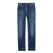 Nowe modne damskie jeansy dzikie stylowe wysokiej talii dzikie stylowe spodnie dżinsowe Flare spodnie do kostek z dużymi kieszeniami tanie tanio COTTON Kostki długości spodnie Osób w wieku 18-35 lat pants Na co dzień Zmiękczania Wysoka Zipper fly Kieszenie Spodnie pochodni
