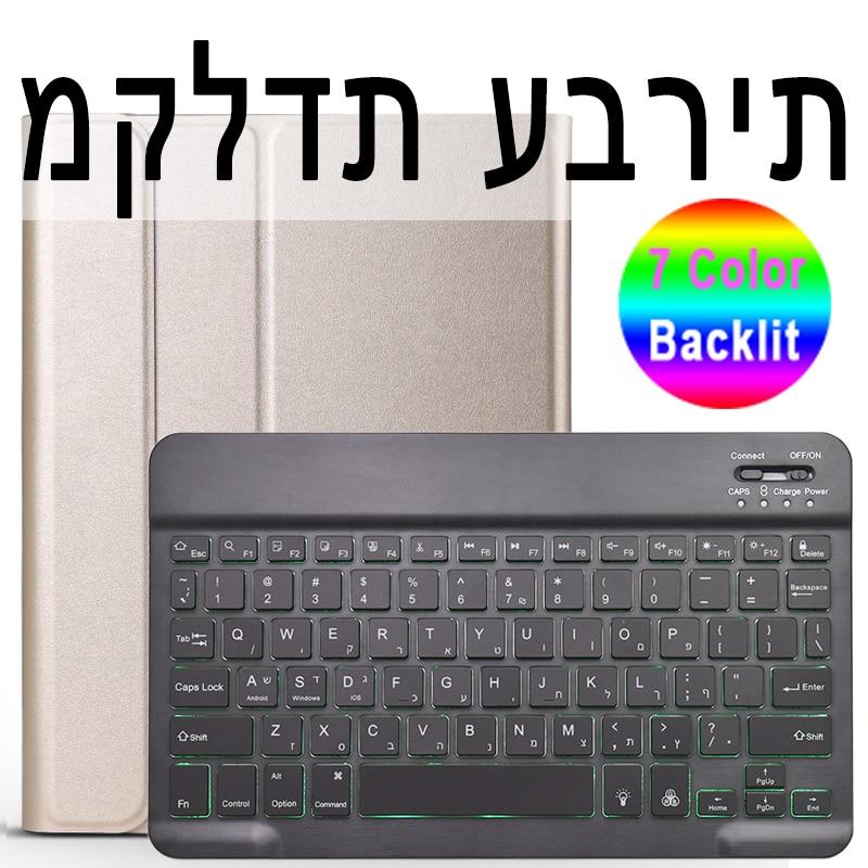 Hebrew Keyboard Off White 7 Colors Backlit 3 0 Bluetooth Keyboard Case for iPad 10 2 Keyboard Case for Apple