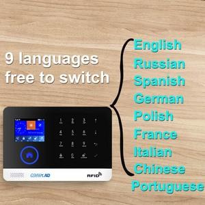 Image 4 - Sistema de alarma GSM GPRS antirrobo inalámbrico para el hogar inglés ruso español alemán polaco italiano francés RFID APLICACIÓN DE Android IOS de tarjetas