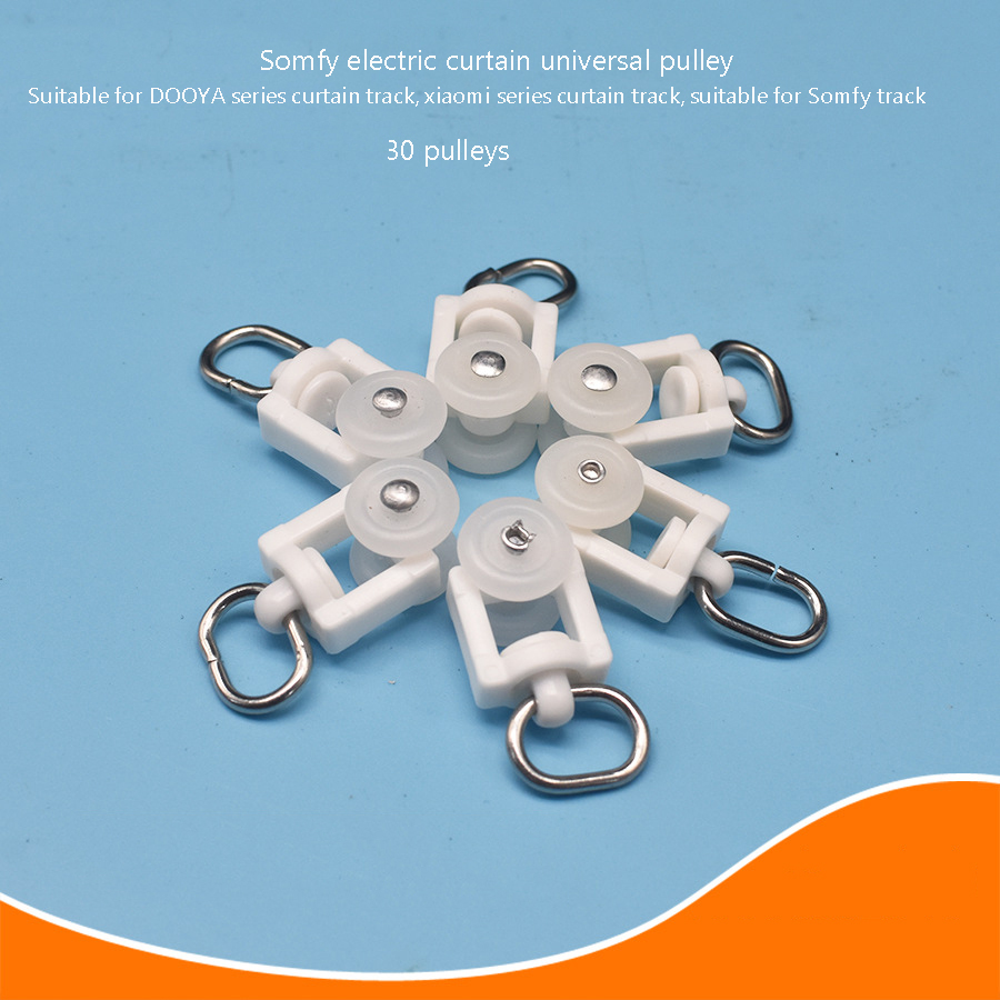 30pcs / DOOYA Series Xiaomi Series Electric Curtain Opening And Closing Curtain Track Accessories Curtain Track Pulley