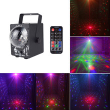 Remote Control Mini Laser Light Gobo Projector Red Green Lazer DJ RGB LED Magic Disco Ball 60 In 1 Pattern Effect for Club Party(China)