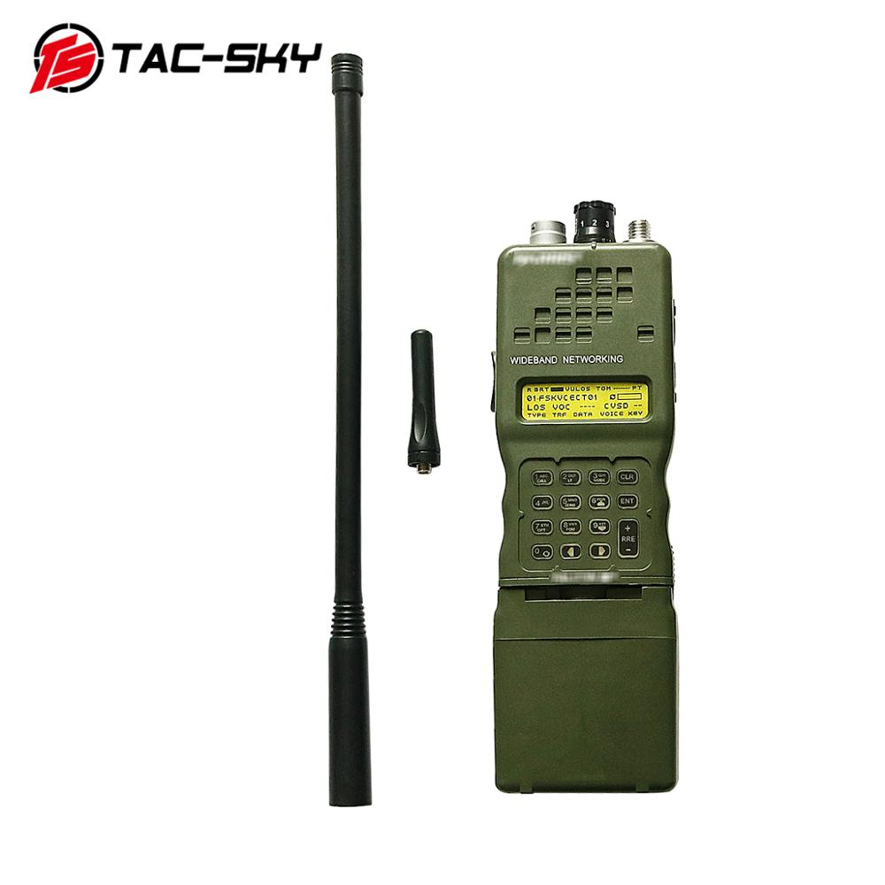 Image 3 - TAC SKY HARRIE AN / PRC 152  Dummy Radio box, Baofeng military walkie talkie model, military radio Harris virtual case PRC152A-in Walkie Talkie Parts & Accessories from Cellphones & Telecommunications