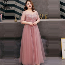 Skyyue Solid Plus Size Evening Dress O-Neck Floor Length  Robe De Soiree Short Sleeve Women Party Dresses 2019 Formal Gowns T086 evening dress one shoulder sleeveless women party dresses floor length robe de soiree 2019 sexy split sequin formal gowns f188