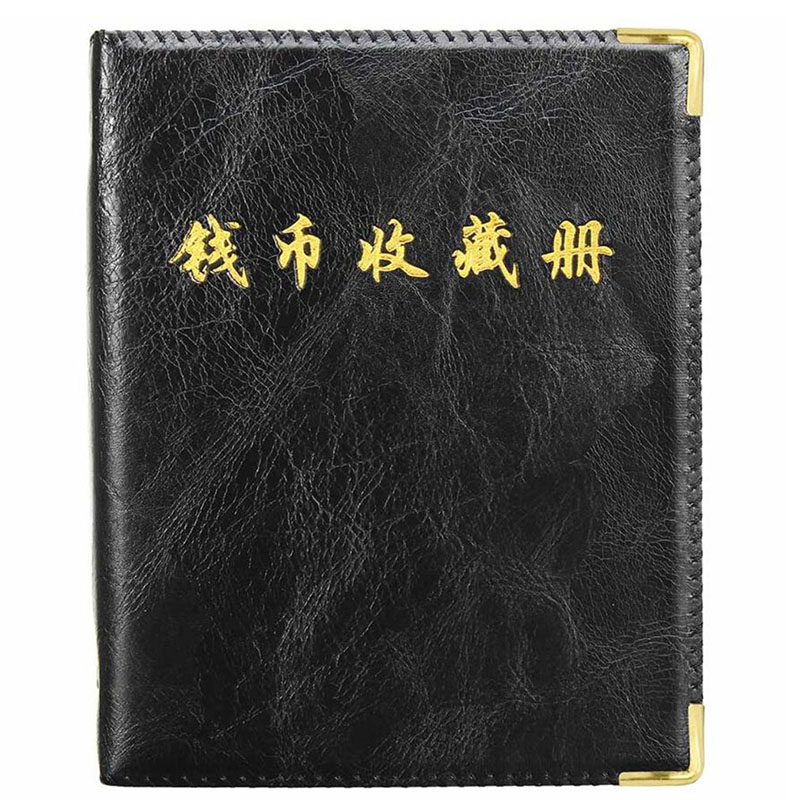 Coin Collection Book 480 Large-Capacity Ancient Coins Coin Binder Collection Book Commemorative Coin Collection Book(China)