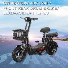 GTR15 – Scooter électrique 350W pour adulte, Moto, véhicule, grande capacité