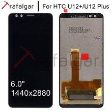 """الأصلي 6.0 """"عرض ل HTC U12 + U12 زائد شاشة LCD تعمل باللمس محول الأرقام لوحة الجمعية استبدال ل HTC U12 زائد LCD"""