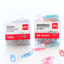100pcs Color ABS Paper Clips for File Index Clamp memo note binding 3# Silver Metal Clip Bookmark Stationery Office School F637