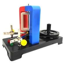 Электромагнитный индукционный эксперимент модель генератора