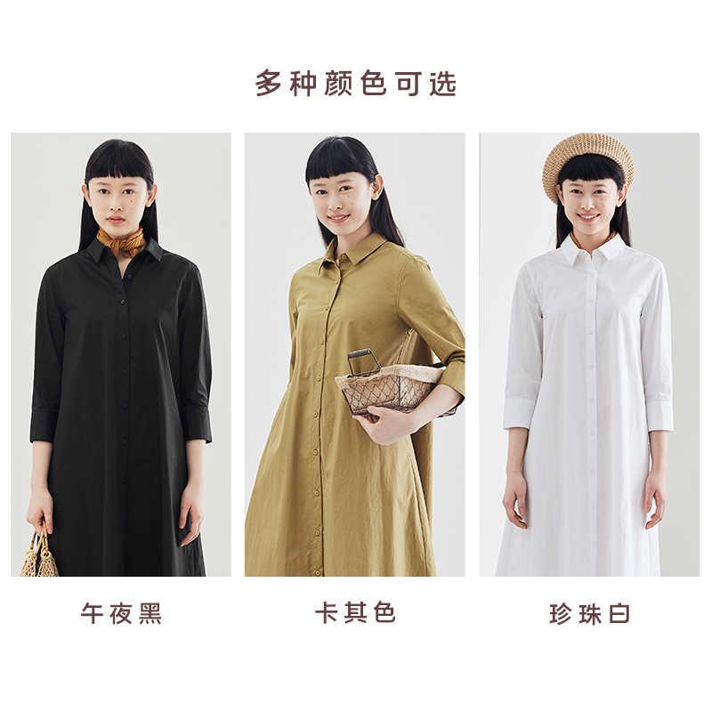 INMAN 2020 봄 신착 문학 순수한 옷깃 간단하고 우아한 미니멀리즘 느슨한 중간 슬리브 원피스