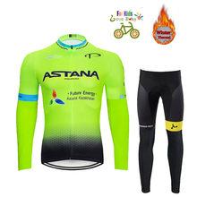 Astana crianças pro equipe de inverno ciclismo roupas respirável ropa ciclismo manga longa mtb bicicleta roupas esporte ao ar livre