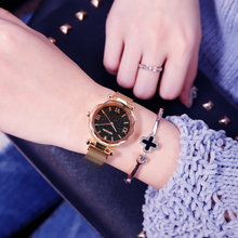New 2019 Ladies Watch Star Magnetic Strap Fashion Casual Style Quartz Clock Hour Hodinky