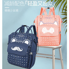 2020 New Style Mommy Bag Fashion Multi-functional Mass Mummy Backpack Cross Border on Behalf of Simple MOTHER'S Bag(China)