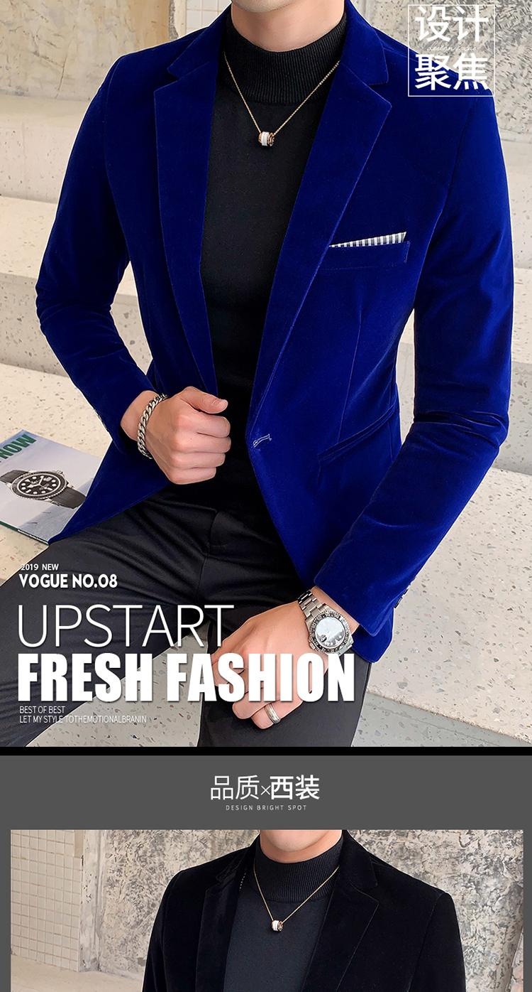 H6b5ae254472a410982f736454052cfec7 - Autum Velvet Wedding Dress Coat Mens Blazer Jacket Fashion Casual Suit JacketStage DJ Men's Business Blazers Veste Costume Homme