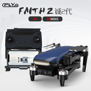 WLRC Faith 2 GPS Drone 4k Profesional 3-Axis Gimbal EIS Camera Quadcopter 35mins Flight Time 5KM FPV Transmission for New User 4