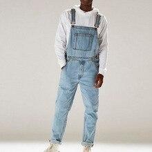 цена на WENYUJH 2019 Autumn Fashion Men's Street Denim Bib Overalls Streetwear Jeans Jumpsuits For Man Washed Suspender Pants Size 3XL