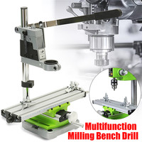 Mini Precision Multifunction Worktable Bench Vise Fixture Drill Milling Machine X And Y axis DIY Adjustment Coordinate Table