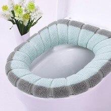 La almohadilla del inodoro del baño se puede lavar almohadilla de aislamiento suave almohadilla de la cubierta del invierno contraste de Color cojín de asiento de inodoro caliente de dos colores