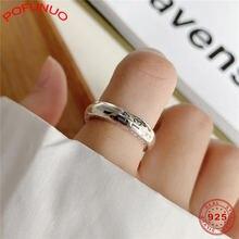 Женское кольцо pofunuo в винтажном стиле серебристое ретро корейское