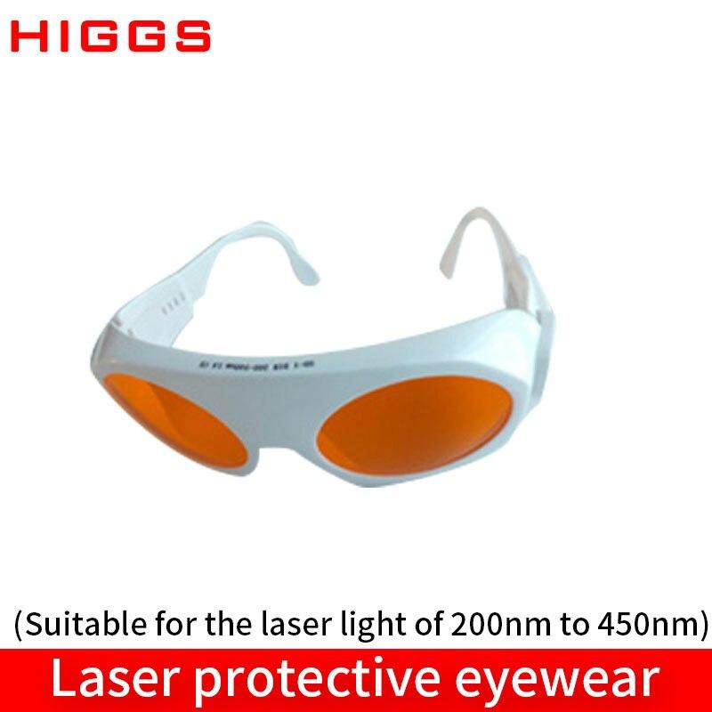 Высококачественное SD 4 защитное оборудование для очков Анти лазерные очки волнистые поглощающие материалы блокирующие 200 450NM синий лазер