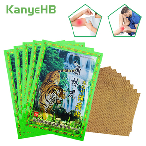 24pcs=3bags Tiger Balm Chinese Herbal Medical Joint Pain Patch Killer Body Back Neck Back Body Pain Relaxation Pain Plaster A055