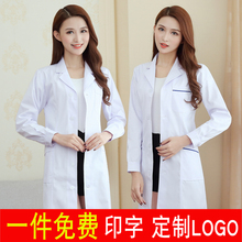 White Coat Doctor Long Sleeve Men And Women Thin Nurse Short Summer Overcoat Isolation Clothing Half