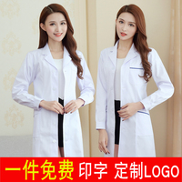 White Coat Doctor Long Sleeve Men And Women Thin Nurse Short Sleeve Summer Doctor White Overcoat Isolation Clothing Half Sleeve