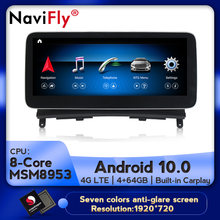 Android 10 8Core 4 + 64G Auto dvd radio multimedia Player GPS Navigation für Mercedes Benz C-klasse W204 S204 2008 2009 2010 w204(China)