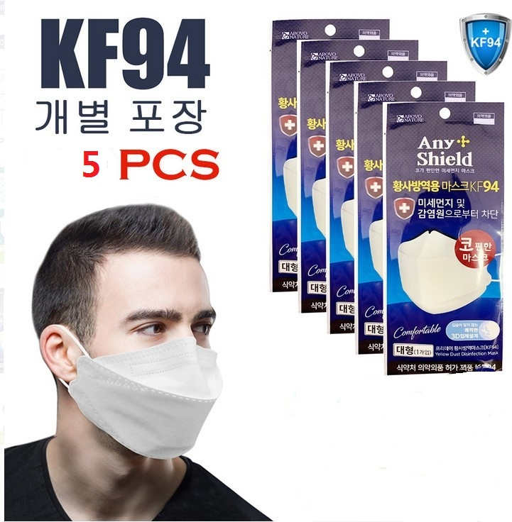 5pcs KF94 Mask Korea Air Washer Particulate Respirator Face Mask 4 Layer Kf94마스크 Safety Face Mask