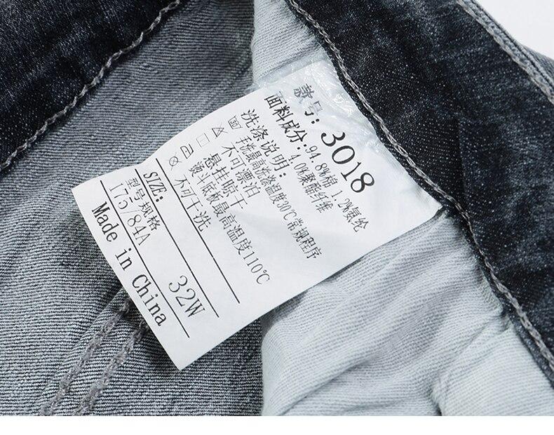 KSTUN jeans men ripped men's slim fit jeans summer stretch retro gray jeans mens denim pants distressed streetwear hip hop jeans 20