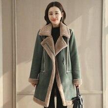 British Style Women Thick Suede Fabric Coats Warm Berber Fleece Liner Overcoats Green Caramel Thicken Plush Fake Lambs Wool Coat
