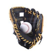 Бейсбольные перчатки из натуральной кожи и 1 бейсбольный мяч