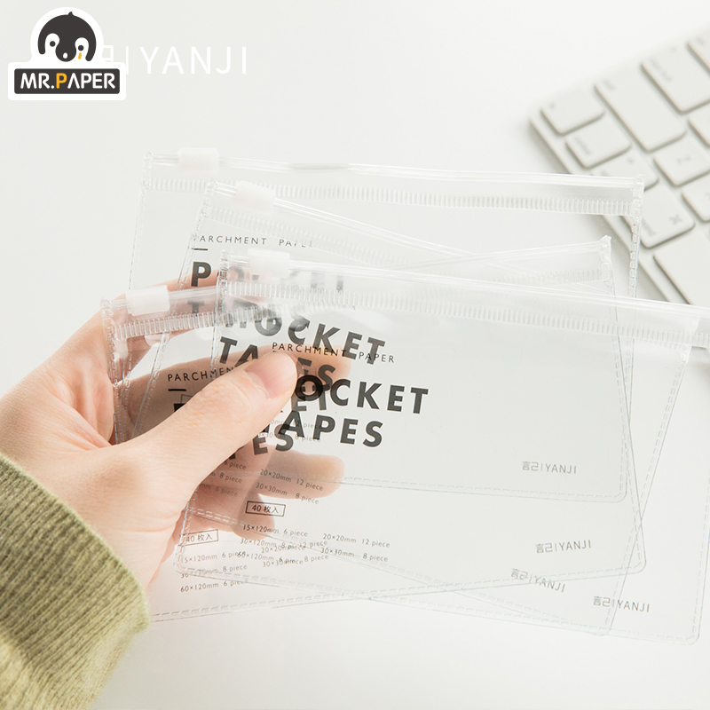 Mr.paper 4 Designs 40Pcs/lot Vintage Sights Simple Stripe Pocket Tape Deco Stickers Scrapbooking Bullet Journal Deco Stickers 4