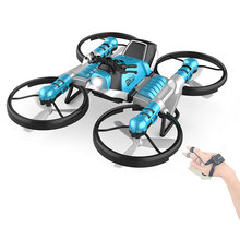 Foldable Quadcopter Drone Remote control RC Drone Helicopter Switchable motorcycle Micro HD camera Electric toy For Children