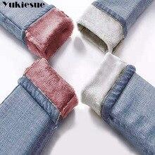 Зимние теплые женские джинсы, повседневные Бархатные женские брюки с высокой талией, женские Pantalon джинсы из денима для женщин, брюки больших размеров