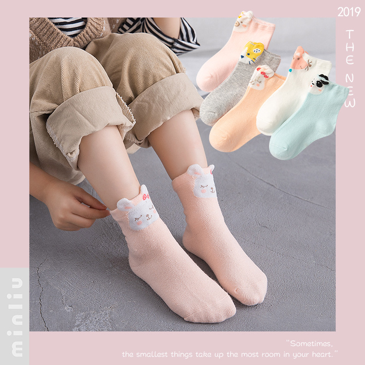 Min Liu Autumn New Style Children Tube Socks Five-Color-Sports Cute Cartoon Stereo Kitten Baby Cotton Socks