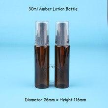 30 adet/grup promosyon Amber plastik 30ml losyon şişeleri siyah pompa ile 1 OZ kadın kozmetik konteyner 30cc doldurulabilir ambalaj