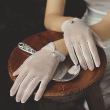 Rękawiczki ślubne rękawiczki ślubne białe półprzezroczyste rękawiczki damskie rękawiczki letnie damskie rękawiczki z palcami tanie tanio CN (pochodzenie) POLIESTER Palec Jeden rozmiar DO NADGARSTKA WOMEN Adult Z paciorkami ZQA506