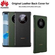 オリジナルhuawei社puケース指紋を防止マイクロファイバー繊維のためのメイト40/40プロメイト40プロ +/40プロプラス