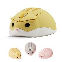 Милая мультяшная usb компьютерная мышь для хомяка маленькая