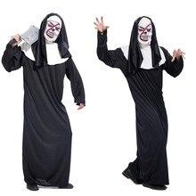 Новые костюмы для Хэллоуина Косплей смерть Мрачный Жнец костюм вечерние с Screepy силиконовая маска FMS19