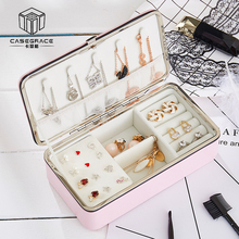 Casegrace Jewelry Packaging Box Casket For Exquisite Makeup Case Cosmetics Beauty Organizer Container Graduation Birthday Gift