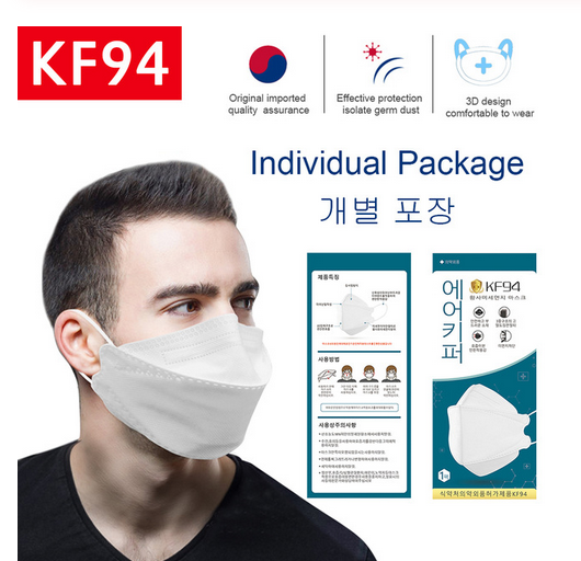 KF94 Face Masks 4 Layer Non-woven Breathable Anti Dust Protective Masks Mouth Nose Covers