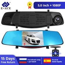 1080P 자동차 카메라 백미러