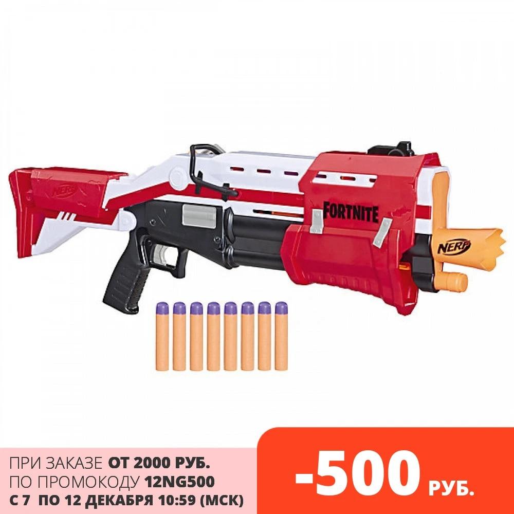 Pistolas Nerf Fortnite Agua Pistola Nerf Fortnite Pistolas De Agua Y Agua A Presion Aliexpress