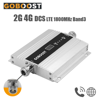 2G 4G Signal Booster Repeater DCS LTE 1800 Mobile Phone Band 3 Cell Phone Cellular Amplifier