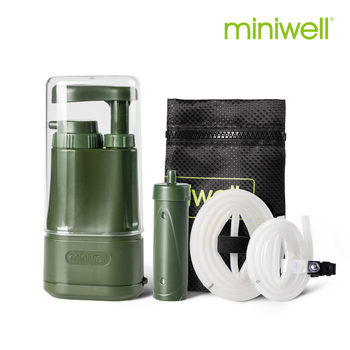 Portable water Filter for camping hiking fishing,emergency/disaster preparedness, survival water filter/filtration system 1