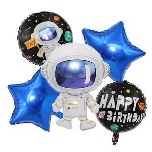 DHL 500set Alien Cartoon Spaceman Aluminum Balloons Children's Festival Party Decoration Balloons Cfraft Toy